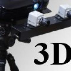 RangeVision 3D Scanner