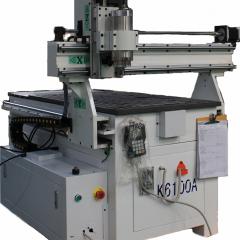 Advercut K6100A